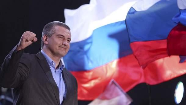 Сепаратист Сергій Аксьонов розповідає про будівництво кримського моста на окупованій території