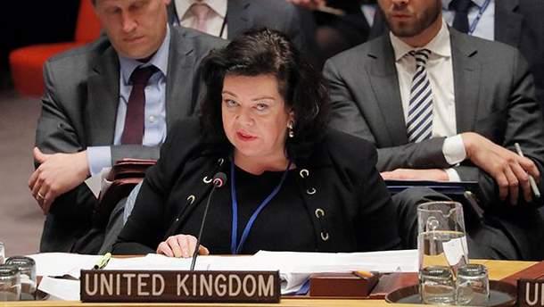 Постпред Великобритании при ООН Карен Пирс