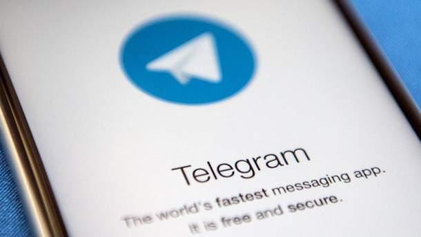России не удается блокировать Telegram