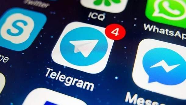 Використання Telegram, після блокування в Росії, зросло, – аналітики