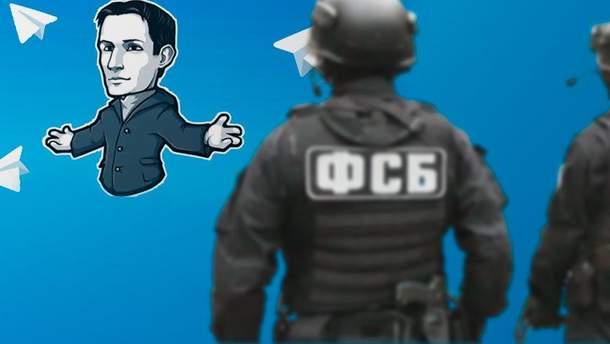 Уж больно все с Telegram на постановку похоже в России
