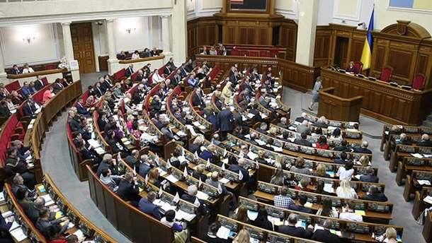 Верховна Рада підтримала звернення Порошенка про автокефалію УПЦ