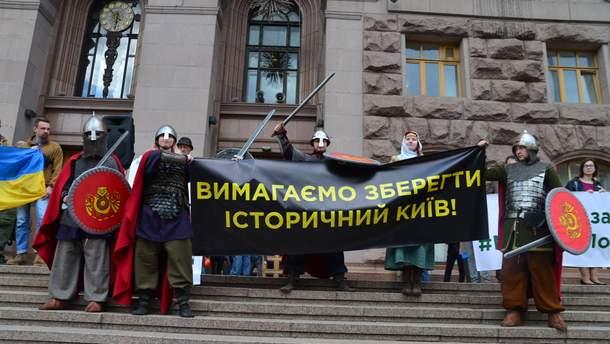 """Под Киевсоветом """"сражались"""" за сохранение истории Киева"""