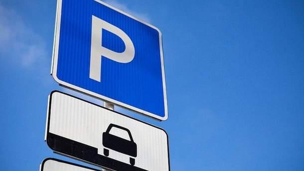 Парковок вистачить усім: В мерії Франківська відповіли на саркастичне відео