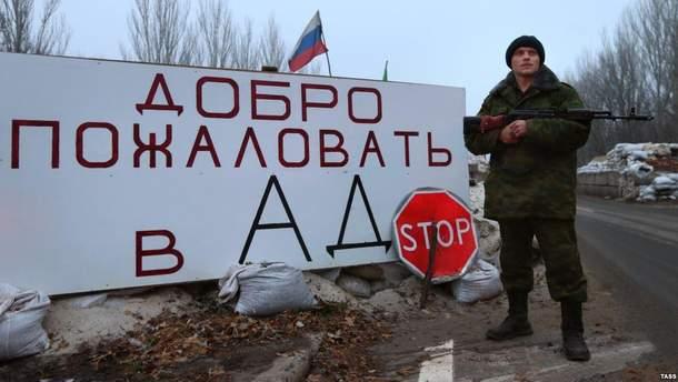 Міністерство культури РФ запропонувало зняти фільм про Донбас