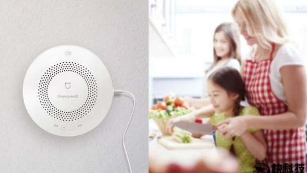 Датчик газа Mijia Honeywell Gas Alarm