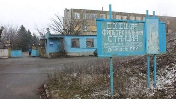 В ОБСЄ закликають надати гарантії безпеки для відновлення роботи ДФС