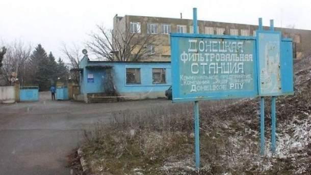В ОБСЕ призывают предоставить гарантии безопасности для возобновления работы ДФС
