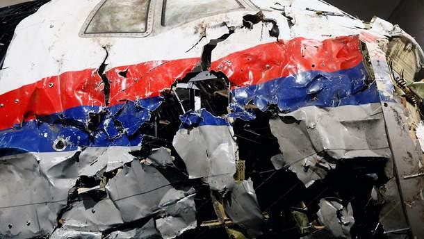 Россия распространяла дезинформацию относительно сбития Boeing 777 на Донбассе
