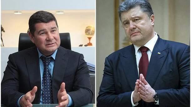 «Пленки Онищенко»: Депутат обнародовал запись разговора сПорошенко
