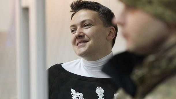 Надежда Савченко побывала на экспертизе