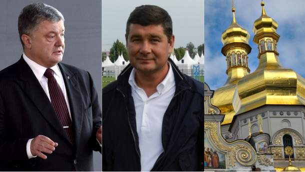 Главные новости 19 апреля: Онищенко