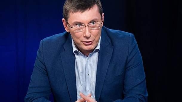 Луценко имеет материалы о снятии неприкосновенности с ряда нардепов