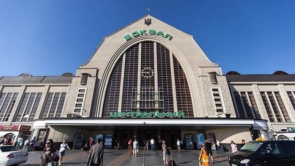 До конца года в Украине планируют создать вокзальную компанию