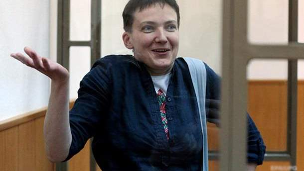 Савченко пройшла експертизу на осудність