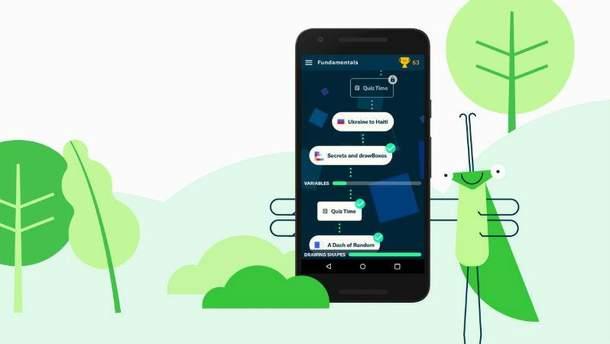 Додаток Grasshopper допомагає вивчити мову програмування JavaScript