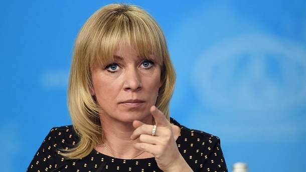 Захарова назвала Англию рекордсменом погеноциду