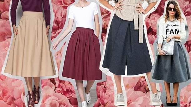 Объемные юбки: с чем носить