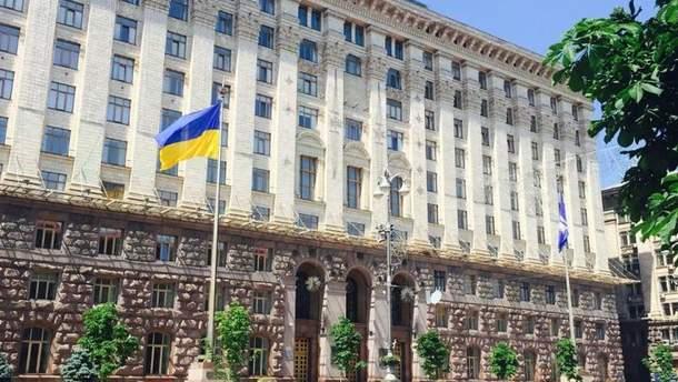 В Киеве можно будет анонимно сообщить о коррупции по телефону