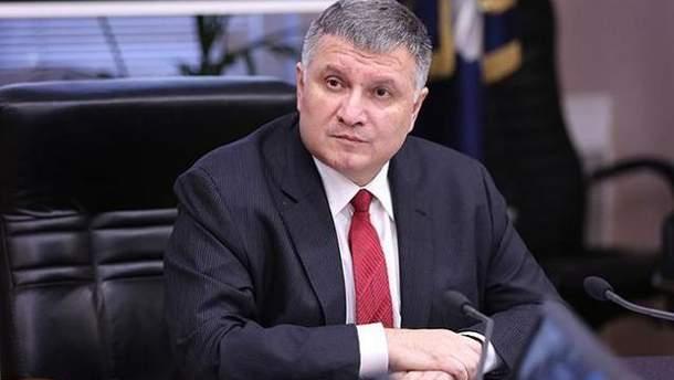 Аваков прокомментировал обнародование скандальных записей Онищенко