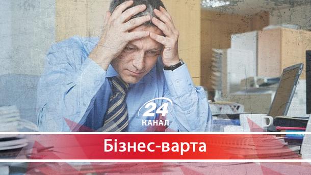 Мораторій перевірки бізнесу в Україні: як пожирають приватну ініціативу