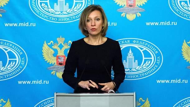 Российская Федерация обвинила великобританию вУбийстве Распутина иПавла I