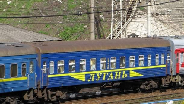 Молодежь из Луганска рвется в Украину