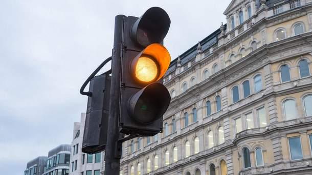 В Украине не будут отменять желтый сигнал светофора