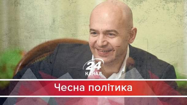 Як соратник Порошенка Кононенко збирається отримати депутатський мандат: схема