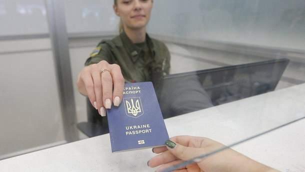 Украинское гражданство стало более ценным: обнародовали интересный рейтинг