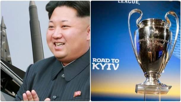 Главные новости 21 апреля в Украине и мире: Ким Чен Ын заявил о прекращении ядерных испытаний, в Киеве прошла торжественная передача кубков Лиги Чемпионов