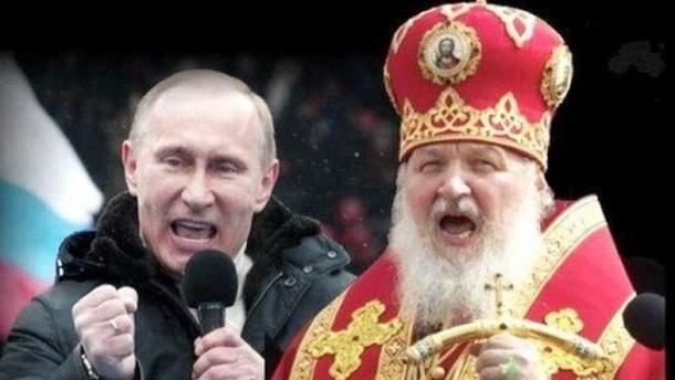 """Українська помісна церква – осиновий кіл у """"рускій мір"""""""