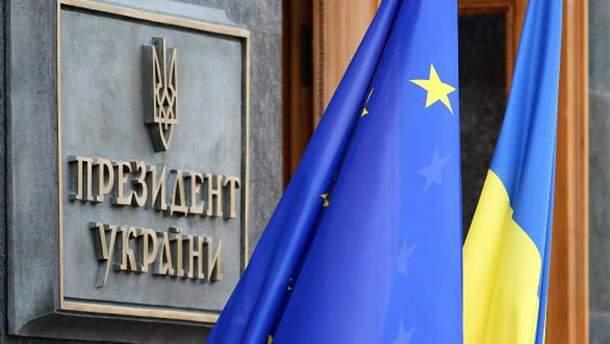 ЕС призывает Украину не сбавлять обороты с реформами