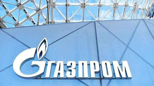 """""""Газпром"""" подал иск против """"Нафтогаза"""""""