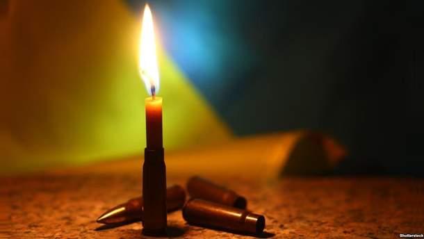 Загинув 21-літній військовий
