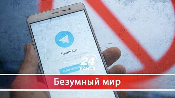 Победа Дурова над дураками: скандал о Телеграмме