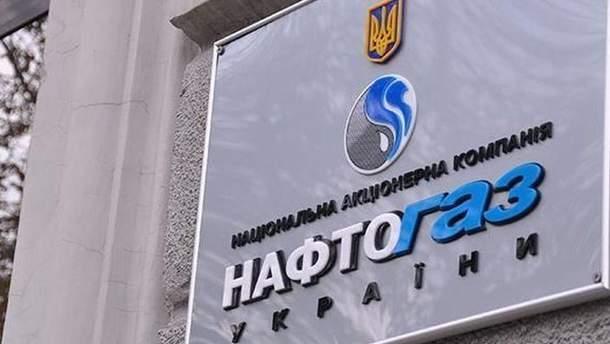 """""""Нафтогаз"""" отреагировал на решение """"Газпрома"""""""