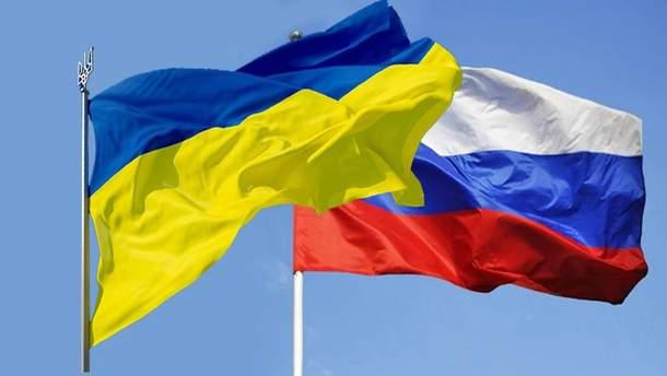 Одно из соглашений между Украиной и Россией прекратило действие
