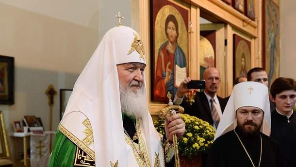 Патриарх РПЦ Кирилл