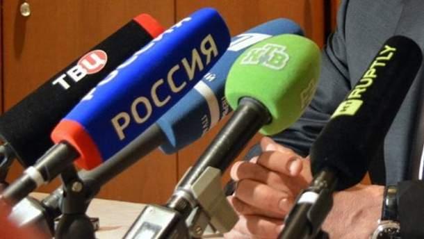 Погибший работал на российских пропагандистов