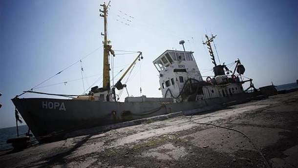 """Членам экипажа """"Норда"""" грозит штраф за попытку незаконно покинуть Украину"""