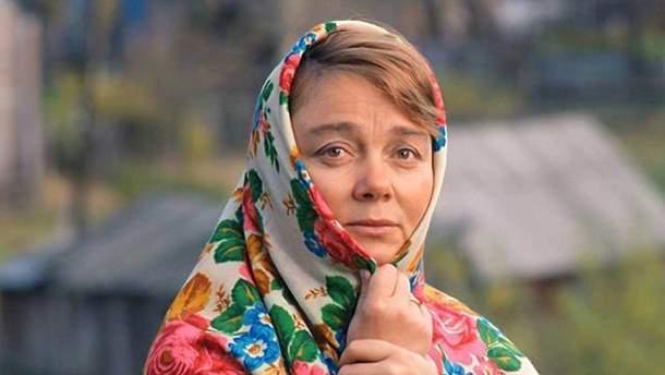"""Померла зірка фільму """"Любов і голуби"""" Ніна Дорошина"""