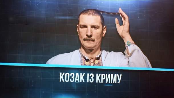 Як кримчанин, у якого Росія забрала дім, пішов воювати за Україну