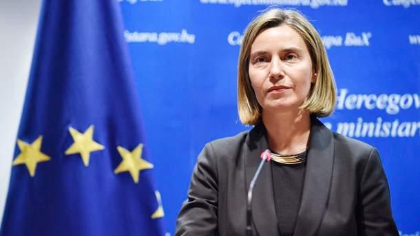 ЕС одобрил прекращение ядерных испытаний в Северной Корее