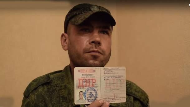 Пособник оккупантов Руслан Вяльшин