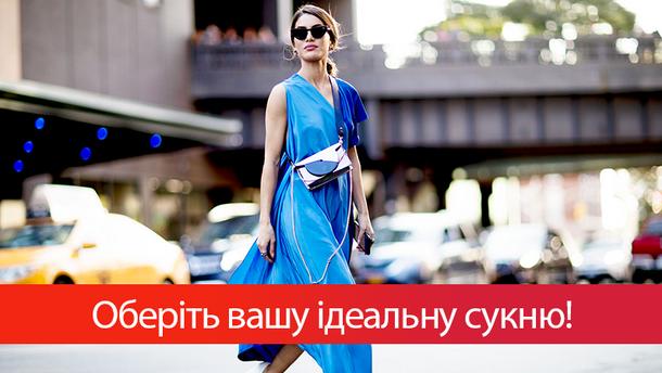 10 вариантов идеальных платьев для уикенда