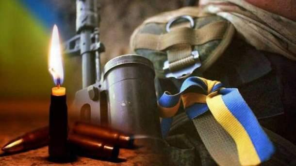 В Киеве от полученных под Авдеевкой ранений скончался военный