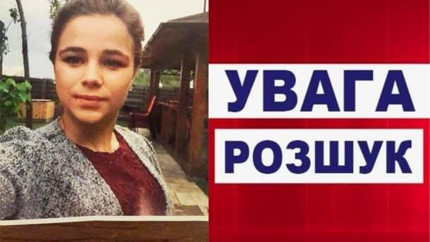 У Києві розшукують зниклу Вікторію Горду