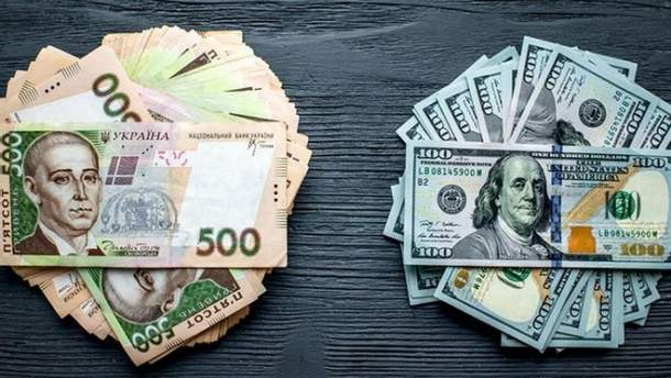 Деньги украинских  заробитчан помогают поддерживать курс гривны