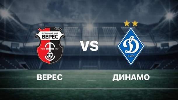 Верес – Динамо онлайн матчу